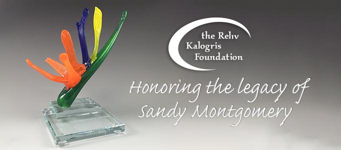 Sandy Montgomery Award